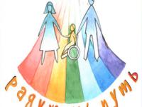 В Крыму проводят фестиваль для семей с детьми с ограниченными возможностями здоровья