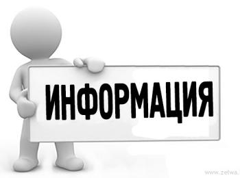 Доклад «О наркоситуации в Республике Крым в 2018 году»