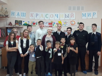 Встреча со Студенческим Советом ГБПОУ «Керченский морской технический колледж»