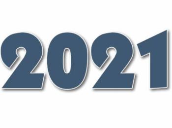 С Новым Годом! С Новым 2021