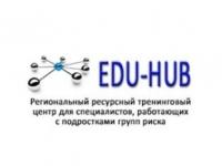Международный конкурс видеороликов + Школа видеоблогера канала All Teens Can