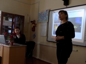 Обмен опытом с коллегами ГБОУ РК «Керченская специальная школа-интернат»