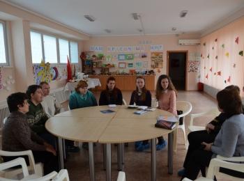 Круглый стол «Профессиональное ориентирование совершеннолетних с ОВЗ»