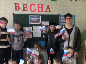 «Крымская весна – весна надежды»