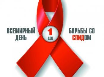 Всероссийская информационная акция «Должен знать»