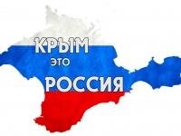 Концерт, посвящённый воссоединению Крыма с Россией